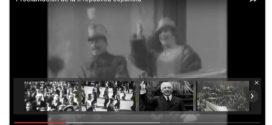Fin de la Monarquía e Inicio de la República Española